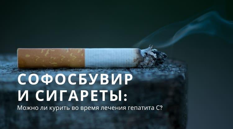 Когда узнали что можно курить марихуану шишки конопли видео